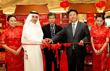 Qatar duty free ushers in the chinese new year with exclusive travel retail promotions