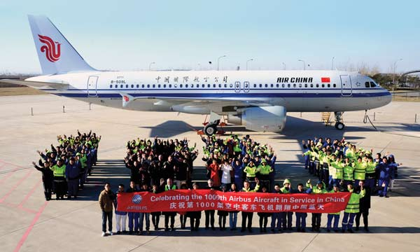 Major delivery milestone reinforces Airbus' strong presence in Chinese market