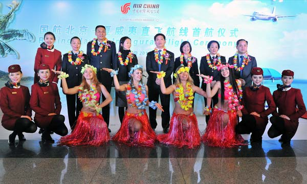Air China Commences Beijing - Hawaii Service