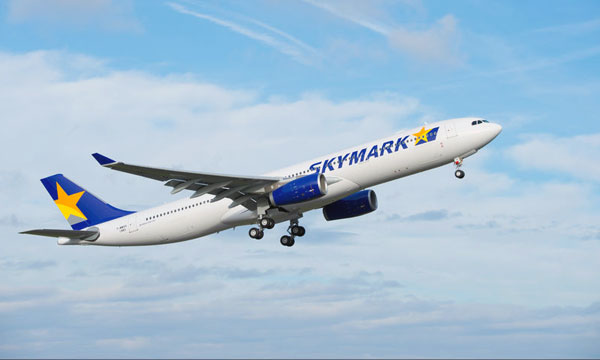 Skymark Airlines becomes first Japanese A330 operator