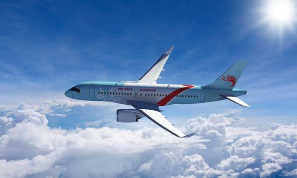 Zhejiang Loong Airlines Signs Letter of Intent for 20 Bombardier CSeries Airliners