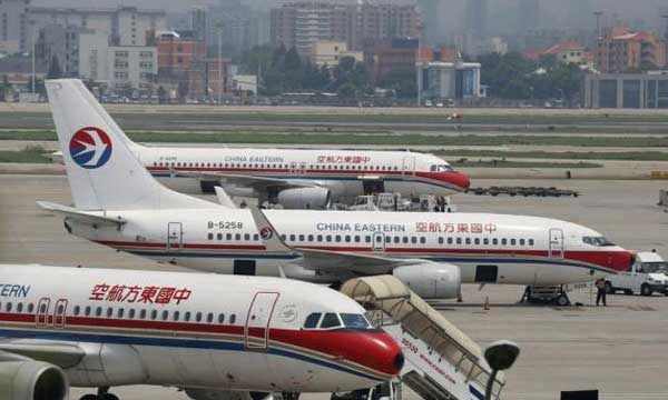 China sets up $3.3 billion aviation investment fund