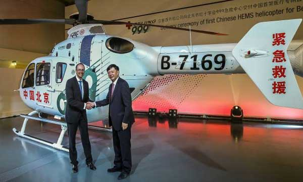 Airbus Helicopters delivers China's first EC135 fully-equipped air ambulance