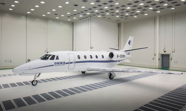 Cessna CAIGA joint venture begins deliveries of Citation XLS jets in China