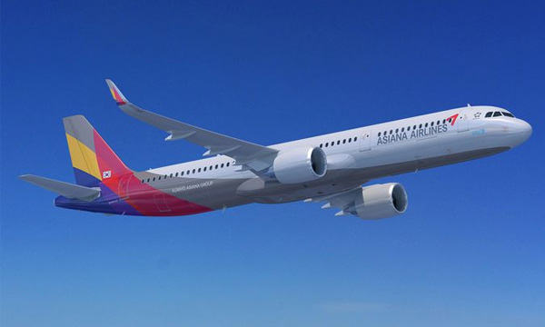 Largest A320 Family model has lowest operating costs in single aisle category