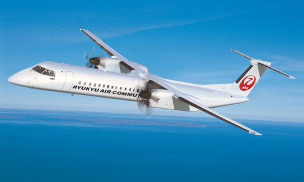Bombardier delivers its first Q400 cargo-combi Aircraft to Ryukyu Air Commuter