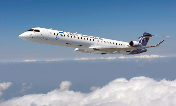 China Express Airlines Orders 10 More Bombardier CRJ900 Jetliners
